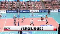 V-League: Korea Expressway vs. GS Caltex, OK Savings Bank vs. Woori Card