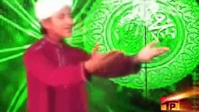 Karam Ho Ya Rasool Allah Karam ho Ya Habeeb Allah
