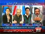 To The Point Dead Line Dene Wale Khuwabo Khayal Se Nikal Ayen – Nawaz Sharif – 17th November 2014