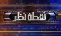 Nuqta-e-Nazar ~ 17th November 2014 | Pakistani Talk Shows | Live Pak News