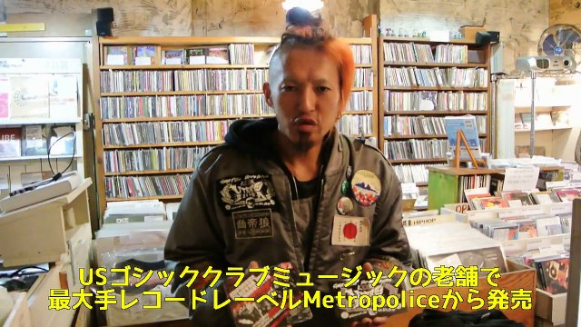 V.A _ JAPANESE ELECTRO PUNK BRUTALITY