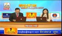 Cambodia breaking news ▶ Khmer Hot News ▶ Khmer Hot News Hang Meas News Today 2014