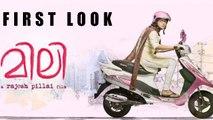 Mili FIRST LOOK Revealed | Amala Paul | Navin Pauly
