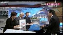 news23_namasyutsuenabesyusyounitou_sousenkyononerai
