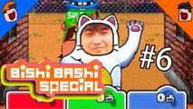 Hyper Bishi Bashi - Bashi Kings Don't Do Drugs - Part 6 - DoTheGames