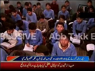 Punjab Education Board doesn't even know Allama Iqbal's Date of birth