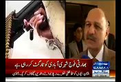 Indian Targeting Pakistani Residential Areas, Will Point Out This Issue In Parliament:-Mushaid Hussain Syed(PMLQ)