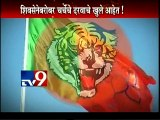 BJP Alliance with NCP or Shiv sena??-TV9
