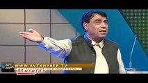 Pashto New Songs Album...Khyber Hits Video Songs...Nazia Iqbal,Shahsawar,Raheem Shah (7)