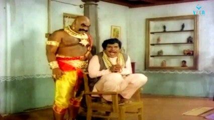 Kaakkum Kaamakshi Movie - Mada Venkateswara Rao Comedy Scene