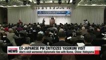 Former Japanese PM criticizes Abe for visiting Yasukuni shrine