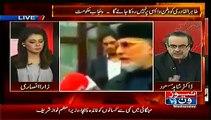 Live With Dr  Shahid Masood Kiya Hukumat 30 November Se Khofzada Hai  – 19th November 2014