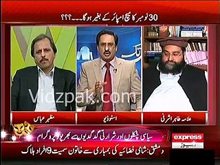 PTI is considering to shift 3 million IDPs to PTI Sit-in D Chowk Islamabad to dent gov't :- Arshad Sharif