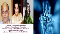 Sudhakar Sharma - Song - Chal Re Chalo - Singer - Anup Jalota,Shoma Banerjee