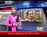 Rehman Malik, Double standards, follows the rules in overseas but no rules in pakistan