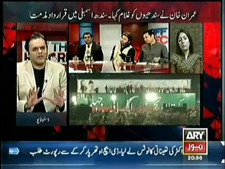Talal Chaudhry Refused to Accept Shahbaz Sharif As Leader in Live Program