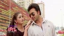bangladeshi new bengali gaan bangladesh bangla song Fad - The Trap (2014) New Bangla Movie Song - Shikbo Premer ABCD By Shakib Khan