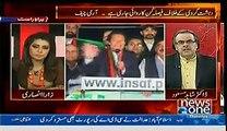 Live With Dr. Shahid Masood ~ 20th November 2014   Pakistani Talk Shows   Live Pak News