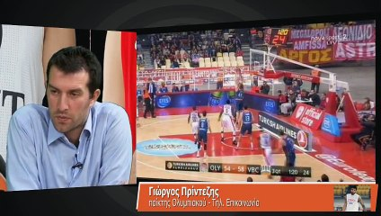 Ο Γιώργος Πρίντεζης στην Super BasketBall 20.11