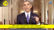 """""""Nous serons toujours une nation d'immigrants"""" : extrait traduit du discours d'Obama"""