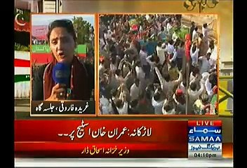 Is Imran Succed Or Failed To Bring Crowd??? What Gharida Farooqi Has To Say About PTI Jalsa Larkana