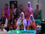 GeoNews Package Subh e Pakistan with Dr Aamir Liaquat 21-11-2014