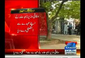 Watch Zahid Hamid Resigns After Being Included In Musharraf