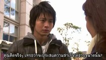 Jdrama-th] Hungry! EP09 - video dailymotion