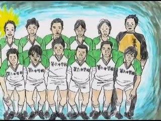 お笑い 「奇跡のサッカー」浜ロン (ウケる話)
