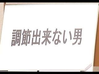 お笑い 「ヘンテコ人物列伝」龍勝  ピン