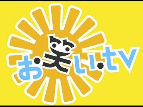 お笑いTVチャンネルご紹介
