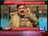 """Go Nawaz Go"" Slogan is used Everywhere, Even in School Teachers and Students use it :- Sheikh Rasheed"