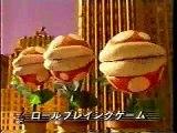 Japanese TV Commercials [004] Super Mario RPG - Legend of the Seven Stars スーパーマリオRPG