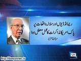 Dunya News - Relations between Pakistan and United States have improved significantly: Sartaj Aziz