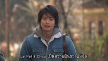 Jdrama-th] Hungry! EP08 - video dailymotion