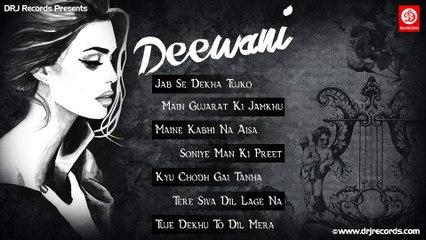 Deewani Jukebox Full Songs