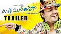 Khushi Khushiyagi | PROMO | Trailer | Ganesh & Amulya | Review