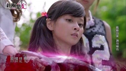 終極惡女 第2集(上) Angel N Devil Ep 2-1