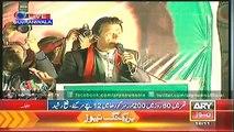 Imran Khan addresses supporters at Gujranwala rally