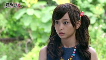 終極惡女 第2集(下) Angel N Devil Ep 2-2