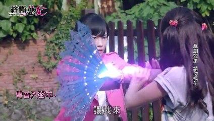 終極惡女 第1集(下) Angel N Devil Ep 1-2