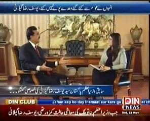 News Night With Neelum Nawab - 22nd November 2014