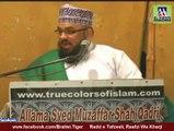 Moulana Tariq Jameel Ki Imam Hussain Ki Shaan Mai Ghustakhi (Must Watch)