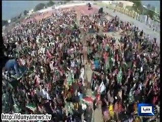 Aerial View of PTI , PAT & Jamaet-e-Islami Rallies