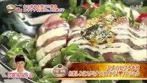 フジテレビ女子アナ対抗 料理対決 テーマは「丼」 ラスト