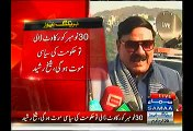 Government Will Invite Its Political Death If They Tries To Create Hurdle In PTI 30th November Jalsa:- Sheikh Rasheed