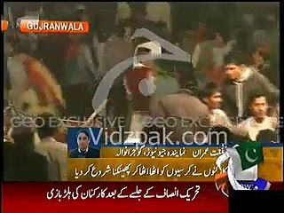PTI Supporters throwing chairs after end of Gujranwala Jalsa