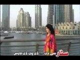 Tola Meena Meena Yam Noor Jehan Album Meena - Pashto Video Songs