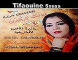 Fatima Tabaamrant 2014 - 2015 - Album Complèt Lamante iZigizne - Tifaouine Souss