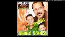Oudaden 2014 - groupe oudaden- Part 02 .mp3